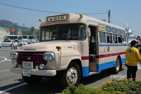 ボンネットバスAJ4V5652.jpg