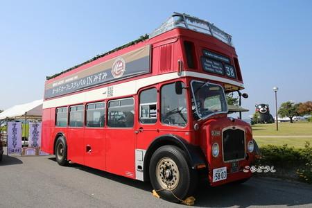 ロンドンバスAJ4V5396.jpg
